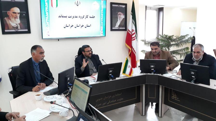استان جهت تدوين و به روز رساني طرح جامع مديريت پسماند منطقه بندي شود